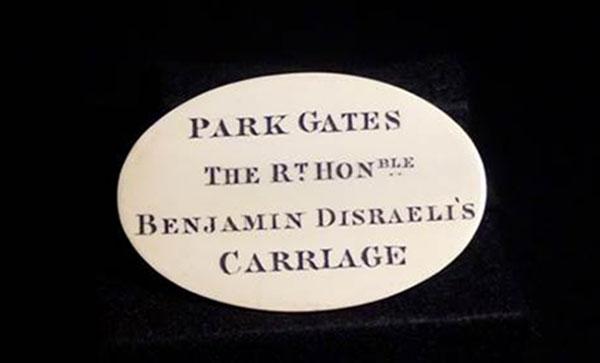 WEB-Park-Gates